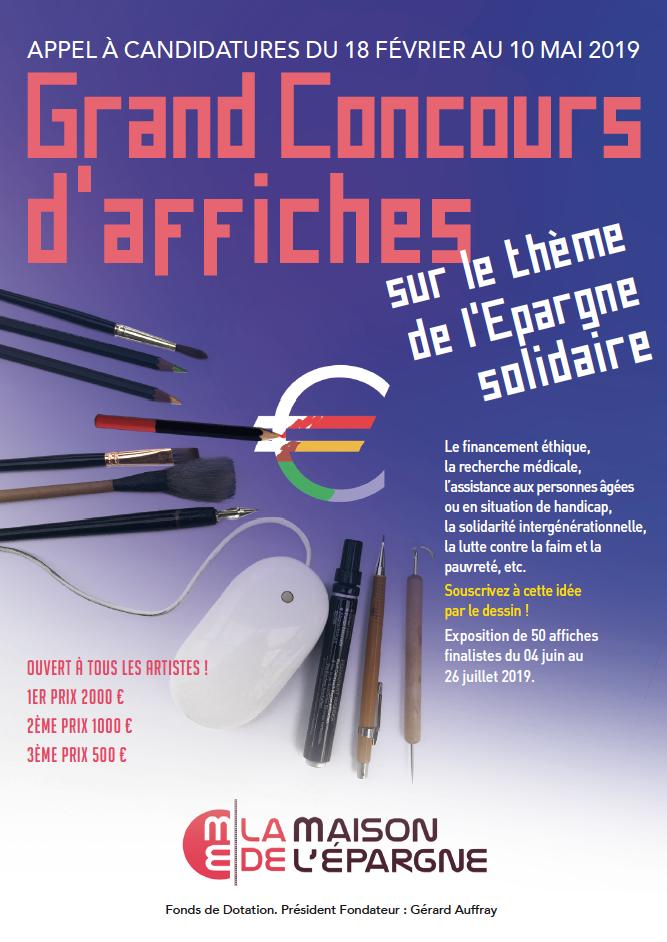 "Concours affiches N°3 ""L'Épargne Solidaire"""